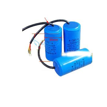 洗衣机脱水甩干电机电容 电机启动电容 水泵电容cbb60