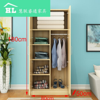 卧室家具 简易衣柜 yandex 木衣柜 简易组装人大卧室容量木质木板经济