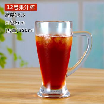 酒红色沙�z--9f_牛奶果汁杯热饮沙冰杯奶茶杯玻璃杯子家用耐热无盖 3个起拍 酒红色 12