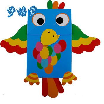 鼎傲3d纸袋幼儿园手工制作立体创意diy动手玩具套 鸟手偶