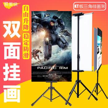 升降三脚支架指示牌kt板x展架海报广告架子立式铁质伸缩展示架展板