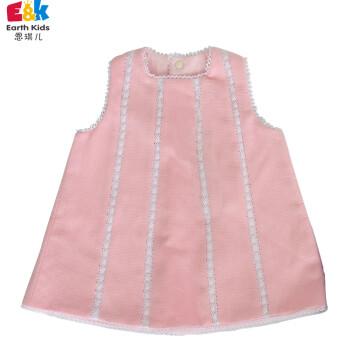 纯棉连衣裙连体背带裤背心裙正反面两穿多色竖条花纹