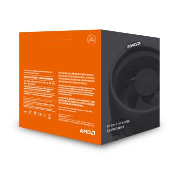 AMD 锐龙5 2600 处理器 (r5) 6核12线程 3.4GHz  AM4接口 盒装CPU