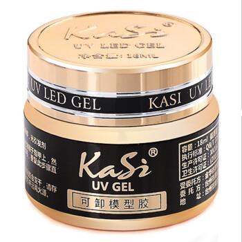 KaSi指甲油怎么样,好不好用?使用起来方便实用