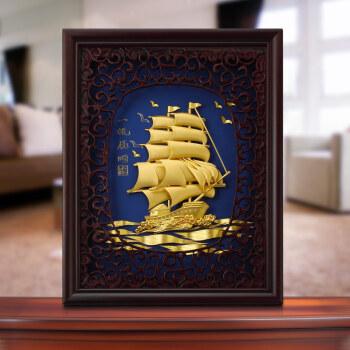 一帆风顺帆船立体金箔画送朋友领导家居装饰摆件工艺品开业礼品-家