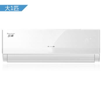 格力(GREE) 大1匹 变频 悦雅 壁挂式冷暖空调  KFR-26GW/(26591)FNhAa-A3