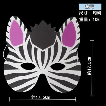 lanqin儿童节卡通面具动物头饰半脸创意幼儿园化妆舞会面具兔子表演