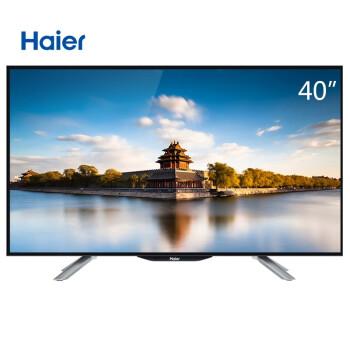 海尔(Haier)40DH6000 40英寸安卓智能网络纤薄窄边框全高清LED液晶电视