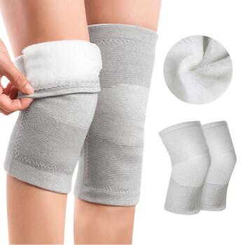 鼎宏保暖运动防滑护膝秋冬款男女通用 升级加绒加厚款 均码