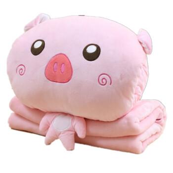 呆萌猪 毛毯100*170厘米