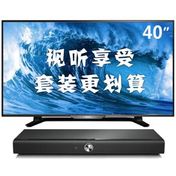 飞利浦HTL4110B/93音响+飞利浦40PFF5650/T3 40英寸液晶电视 家庭影院套装