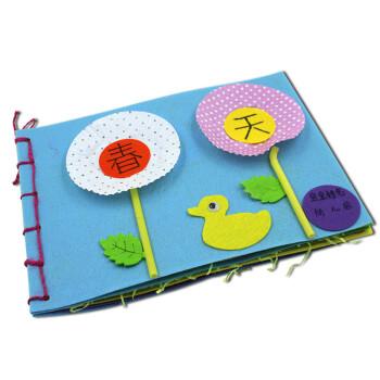 书儿童手工diy制作宝宝子粘贴材料包作业 不织布粘贴版—春天(a4大小