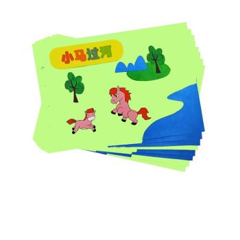 幼儿园手工制作绘本材料包自制绘本diy狐狸乌鸦小猫钓鱼龟兔赛跑 小马