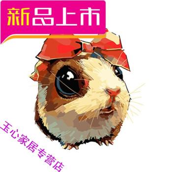 diy数字油画儿童卡通动漫动物手绘填色油彩装饰画蓝眼猫 e098小仓鼠
