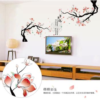 复古墙贴纸中国风景字画自粘客厅卧室装饰温馨房间背景墙壁纸贴画r