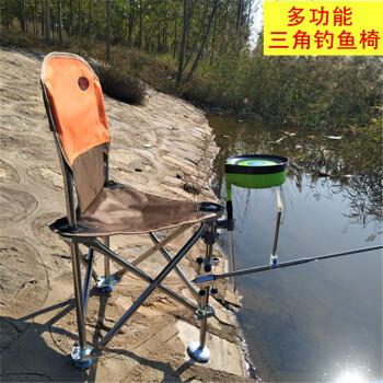 钓椅的设计图片