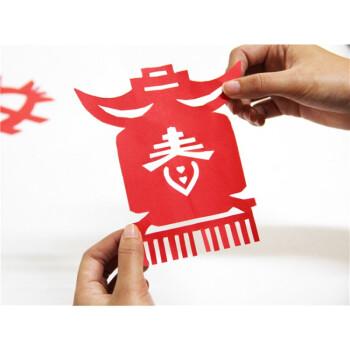 儿童创意diy春节剪纸手工传统制作材料包新年剪窗花福字彩纸元宵 diy