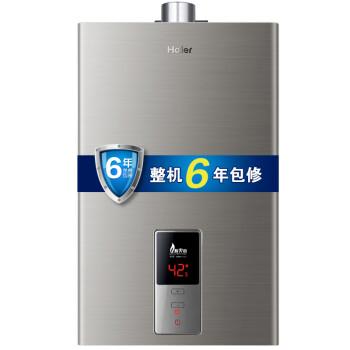 海尔(Haier)12升数显恒温6年质保拉丝钢板燃气热水器(天然气)JSQ24-A2(12T)
