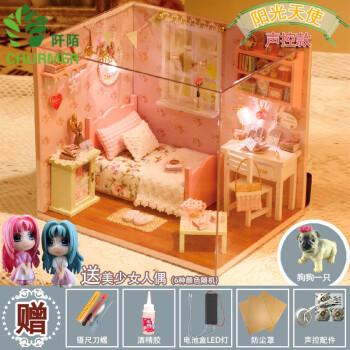 阡陌 迷你小房子diy小屋手工制作小房间模型屋拼接带小家具别墅公主房