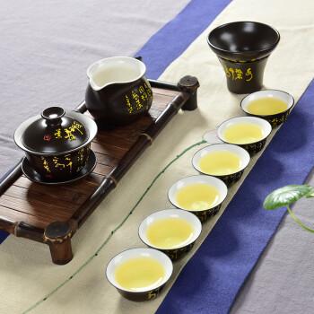 肖字和德 功夫茶具套装 黑诗手绘茶壶 陶瓷盖碗茶杯茶漏茶洗套组 黑诗盖碗款