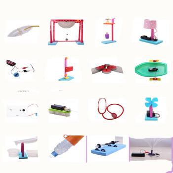 小学五年级手工 diy科技小制作材料儿童科学实验玩具套装
