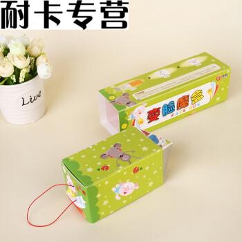 科技小制作抽拉式万花筒 diy小发明环保科学实验手工材料拼装玩具
