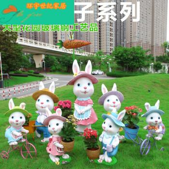 兔子摆件树脂玻璃钢雕塑卡通动物花园庭院户外园林幼儿园草坪装饰 q兔