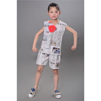 儿童表演服塑料材料衣服手工制作环保服亲子装走台走秀塑料 报纸 140