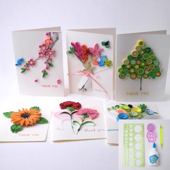 贺卡 创意母亲节diy康乃馨衍纸贺卡教师节手绘卡片感恩节幼儿园礼物