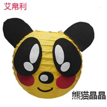 10个diy中秋彩灯动物灯节日手工小制作灯笼创意纸灯笼 熊猫晶晶