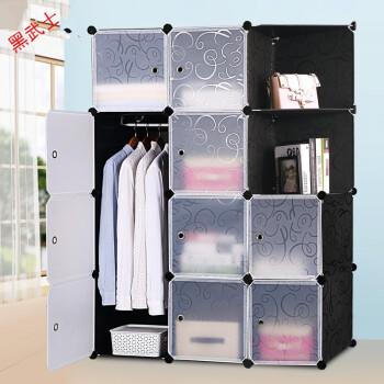 欧斯若简易衣柜 自由组合组装塑料收纳柜子 (普通款)12门2挂黑