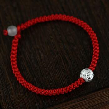 99足银大气转运珠狗年本命年红绳手链女男生手工编织情侣手绳礼物