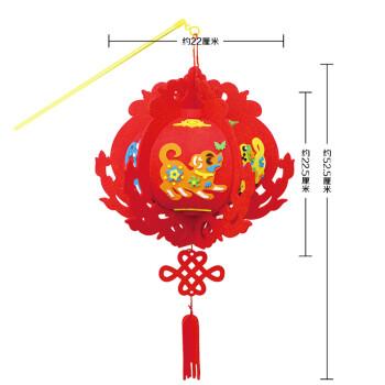 恬馨 儿童手工制作中秋节灯笼diy eva宫灯材料包 幼儿