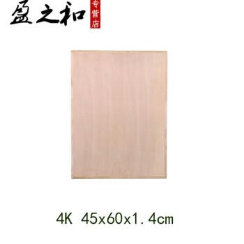 素描画板画室绘图板广告展板写生椴木8k实木学生绘图画板 4k(45*60*1.