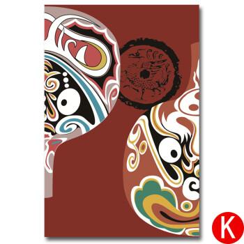 马勺脸谱装饰画中式饭店餐馆壁画火锅店创意个性墙画玄关中国挂画 k