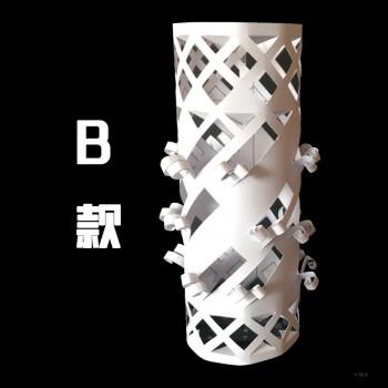 图纸圆柱体模型立体构成折纸3d 纸雕美术教具展示 b款