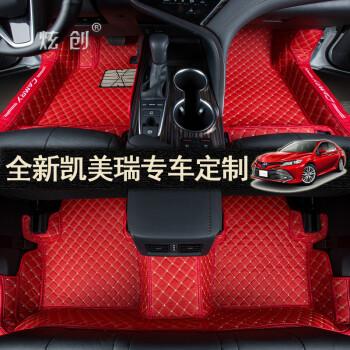 炫创 专用于2018款丰田全新凯美瑞脚垫 8代凯美瑞专用