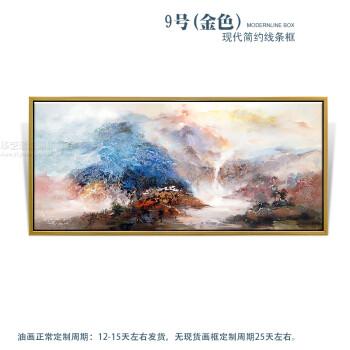简约中式现代客厅装饰画手绘山水抽象油画风景壁画横版挂画sn0248 9号
