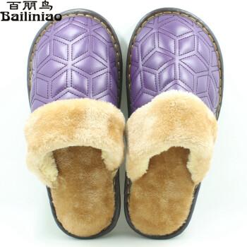 百丽鸟 15年冬季新款男女情侣菱形超纤皮棉拖鞋海宁pu皮毛绒内胆加厚