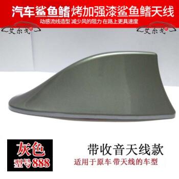 轩翼北京现代ix25瑞纳瑞奕改装鲨鱼鳍天线尾翼汽车装饰品配件车顶通用