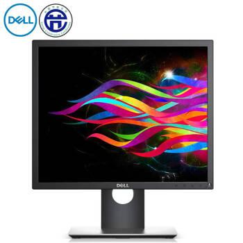戴尔(DELL) P1917S 19英寸旋转升降5:4正屏商用滤蓝光背光不闪IPS屏显示器