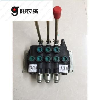 dh 三轮车农用车拖拉机液压分配器各种型号液压多路阀换向阀农机配件图片