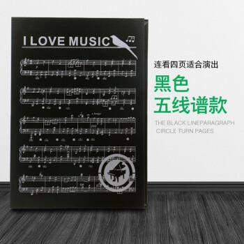 洛凌钢琴曲谱夹五线谱夹乐器乐谱夹子琴谱修改文件夹学生音乐曲简谱本