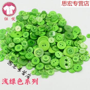 儿童diy贴画幼儿手工创意制作彩色粘画花材料包 浅绿色系列660颗以上