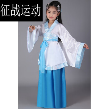 儿童汉服女古装弟子规三字经演出儿童汉服男童书童服装国学服装 绸缎