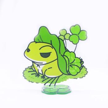 lanqinv攻略攻略小周边立牌摆件四叶草亚克力游戏青蛙蜗牛摆架儿子店拜斯湾看青蛙海豚图片