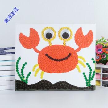 开学季礼物儿童手工制作diy粘贴纽扣画材料包创意a 米白色 螃蟹(材料