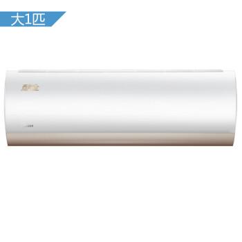 美的(Midea)大1匹 冷暖 酷金 变频 抗菌防霉 空调挂机 二级能效 KFR-26GW/WXAA2@(陶瓷白)