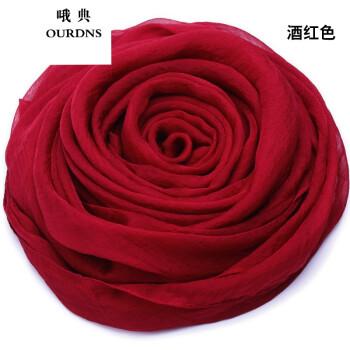 酒红色沙�z--9f_哦典超大纯色丝巾女长款秋冬季百搭雪纺围巾披肩沙巾 酒红色