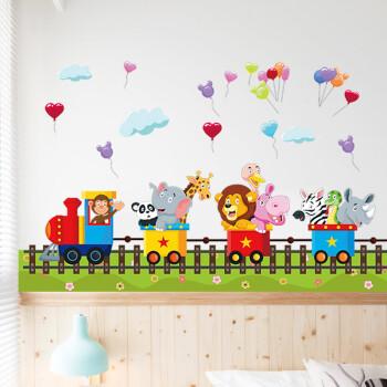 装饰贴画可爱宝宝卧室墙贴纸幼儿园动物墙壁纸自粘 am7123动物小火车